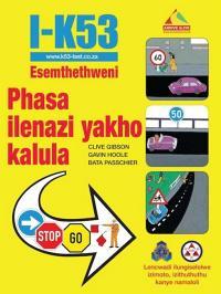 I-K53 Esemthethweni Phasa ilenazi yakho kalula (eBook)